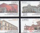 AM S0131 公共建筑物及纪念碑邮票鉴赏