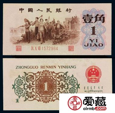 第三套人民幣1角使用了多色接線印刷技術