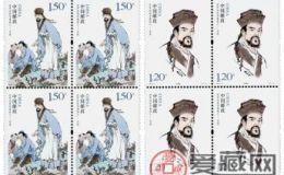2016-7 世界法醫學奠基人——宋慈 四方連郵票