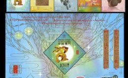 AM S0130 三轮兔年邮票价格