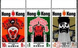 邮票刷色你知道是什么吗