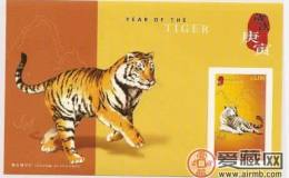 邮票收藏知识:无齿孔邮票是什么