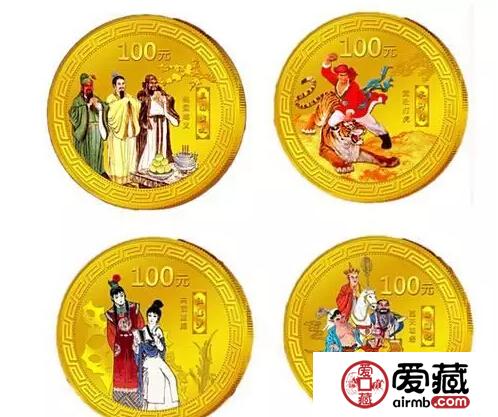 四大名著纪念币深受人们喜爱