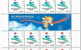2007-2 第六届亚洲冬季运动会大版票价格