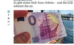 德国印面值零元纸币  激情电影价格竞要2.5欧元