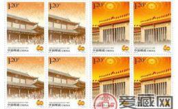 2014-21 全国人民代表大会成立六十周年四方连邮票