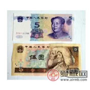 5元人民币收藏价值高吗