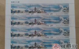 2015-13 钱塘江大潮 四方连邮票