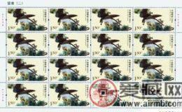2014-2猛禽(二)大版邮票