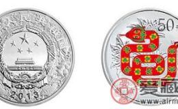 蛇年生肖纪念币的发展潜力怎么样