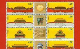 2015-21 故宫博物院 小版邮票