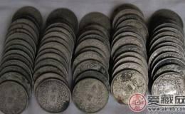 袁大头银元的特性为什么袁大头值这么多钱呢?