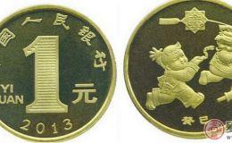 2013贺岁流通纪念币价格怎么样