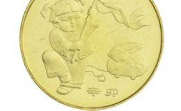 2011年兔年流通纪念币收藏分析