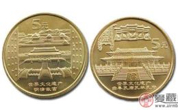 假冒贵金属纪念币陷阱如何识别