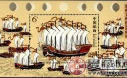 郑和下西洋邮票赏析