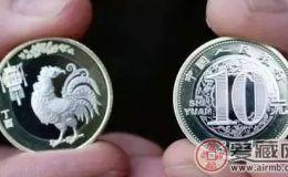 2017鸡年普通纪念币收藏空间大不大,该如何看待