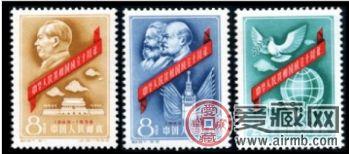 纪67 中华人民共和国成立十周年(第一组)图案设计的用意
