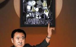 藝術品收藏成為資金安全的新選擇