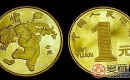2012龙年流通纪念币收藏价值分析