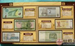 收藏無國界-世界錢幣收藏雜談