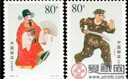 """邮票收藏的新词:""""极限集邮""""你听过没?"""