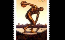 1996-13奧運百年整版票發行背景簡介