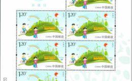 2015-11 �h境日 小版�]在线观看欧美黄片av皮票�r格是多少
