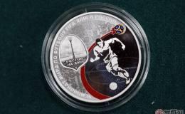俄罗斯世界杯纪念币图片
