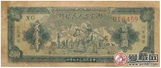 """七七事变80周年,不能忘却的纪念!追忆历史话""""抗币"""""""