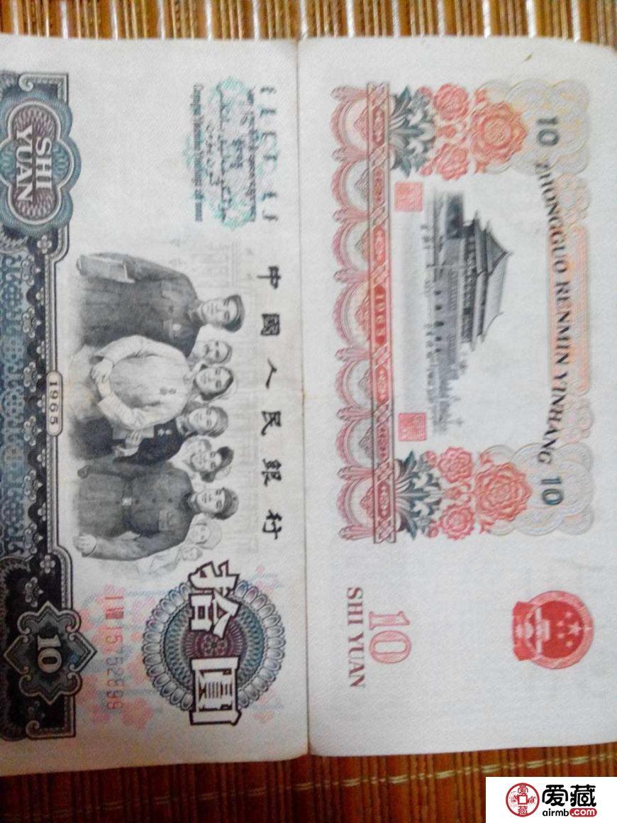 1965年10元人民币真假鉴别