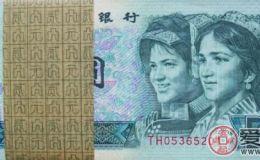 902人民币真假鉴别方法
