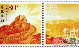 《長城》個性化大版郵票價格