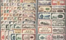 人民币收藏中的大全套、小全套,你会分吗?