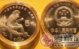 金丝猴流通纪念币为什么值得收藏