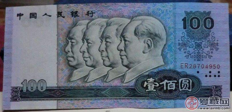 1980年100元补号