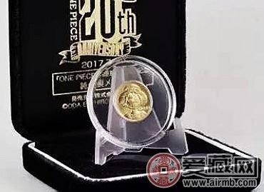 海贼王20周年纪念金币,动漫迷们的好选择