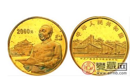 邓小平纪念币