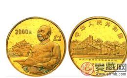 邓小平纪念币投资价值表现在哪些方面