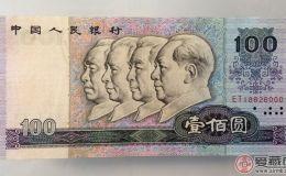 1980年100元豹子号