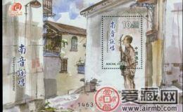 AM B120 南音说唱(小型张)邮票