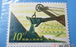 T20 开发矿业邮票