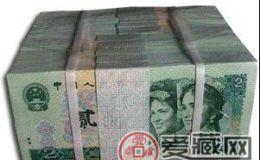 第四套人民币水印背后的故事揭秘