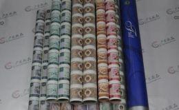 人民币改版的历史性和必然性