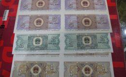 人民幣收藏有價無市?其實是你不懂