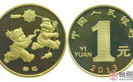 12生肖纪念币价格大全