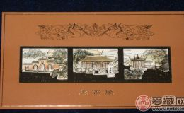 1998-23M 炎帝陵(小全张)邮票