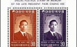 朴正熙纪念邮票被叫停,到底什么原因呢