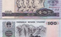 1990年100元人民币补号