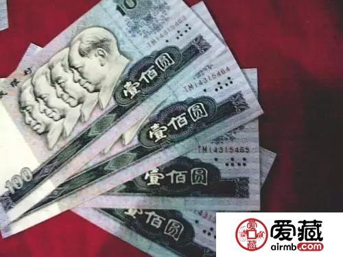 第四套100元人民币真假鉴别